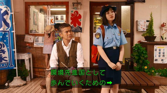 警視庁いきもの係 8話のキャプ378