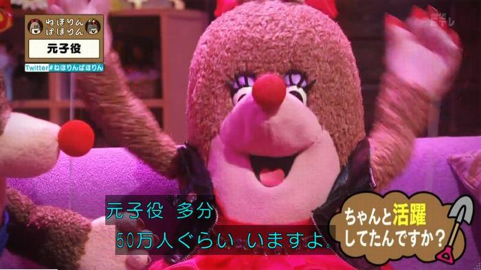 ねほりん元子役のキャプ18