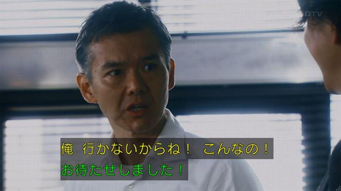 いきもの係 2話のキャプ90