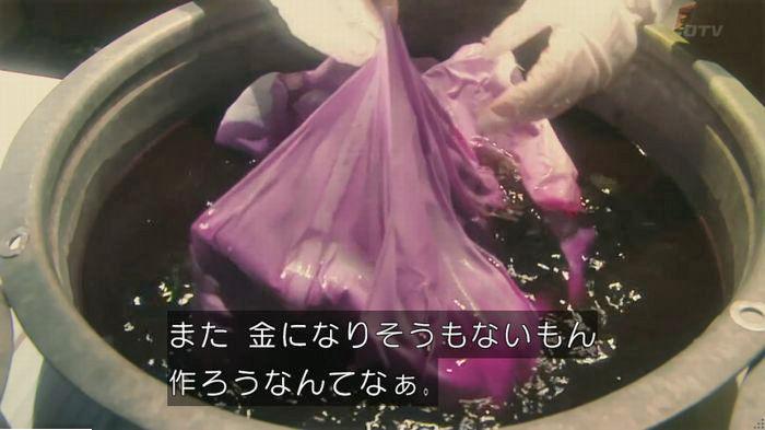 海月姫7話のキャプ528