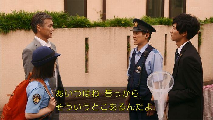 警視庁いきもの係 8話のキャプ581