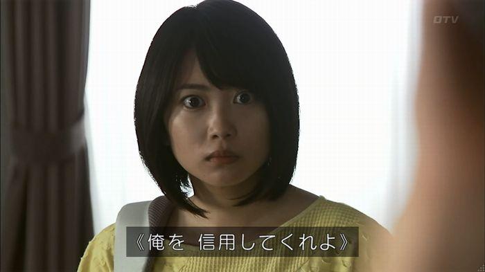 ウツボカズラの夢4話のキャプ576