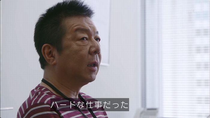 逃げ恥 8話のキャプ249