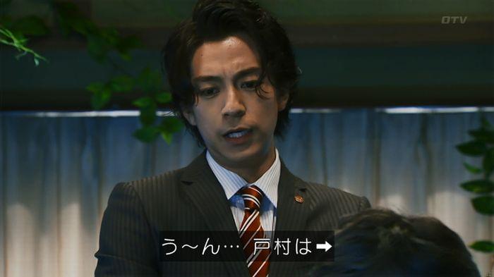 7話のキャプ266