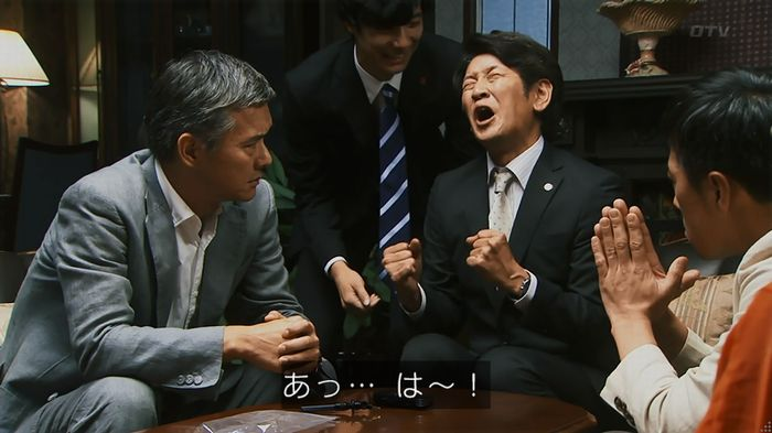 警視庁いきもの係 8話のキャプ667