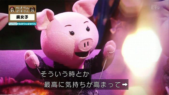 ねほりん腐女子回のキャプ87