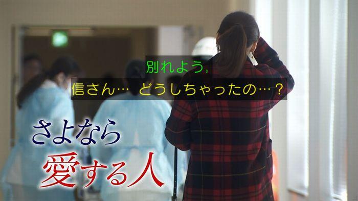 奪い愛 5話のキャプ814