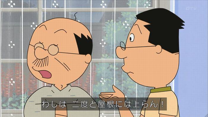 サザエさん堀川君のキャプ122