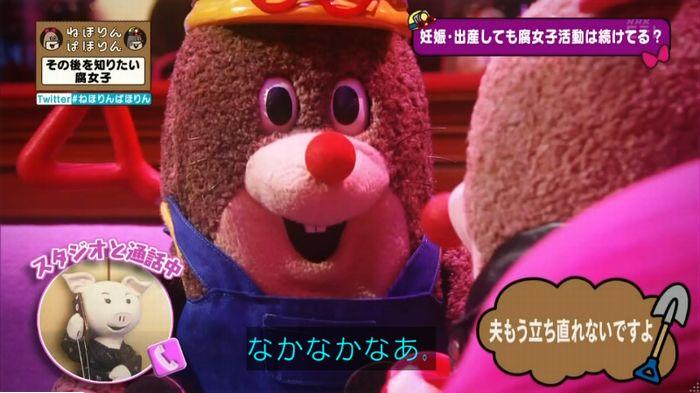 ねほりんぱほりんのキャプ269
