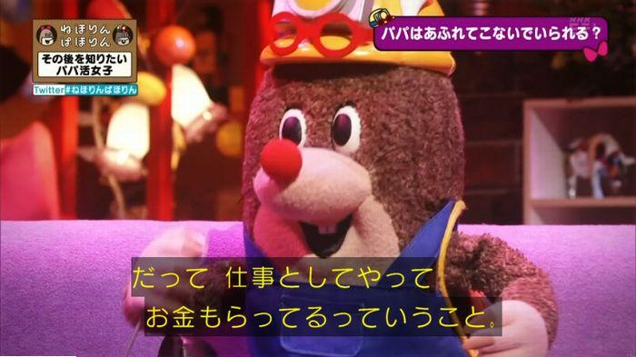 ねほりんぱほりんのキャプ77