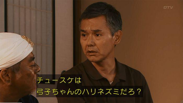 警視庁いきもの係 9話のキャプ296