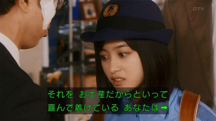 いきもの係 5話のキャプ335