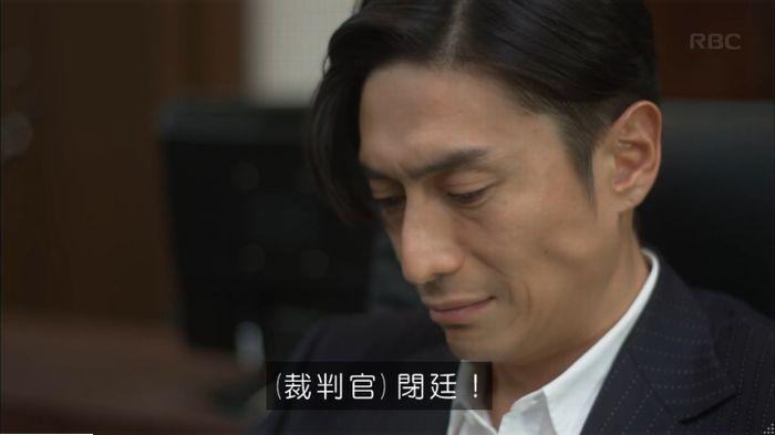 監獄のお姫さま 最終話のキャプ589
