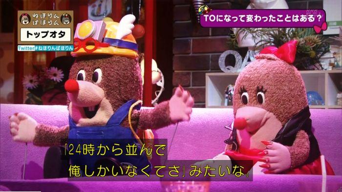 ねほりんぱほりんのキャプ338