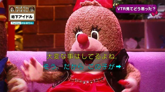 ねほりん 地下アイドル後編のキャプ57