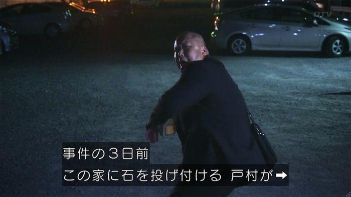 7話のキャプ281