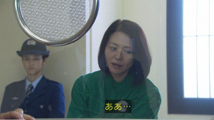 監獄のお姫さま 3話のキャプ236