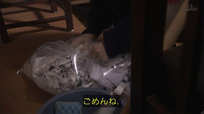 奪い愛 5話のキャプ359