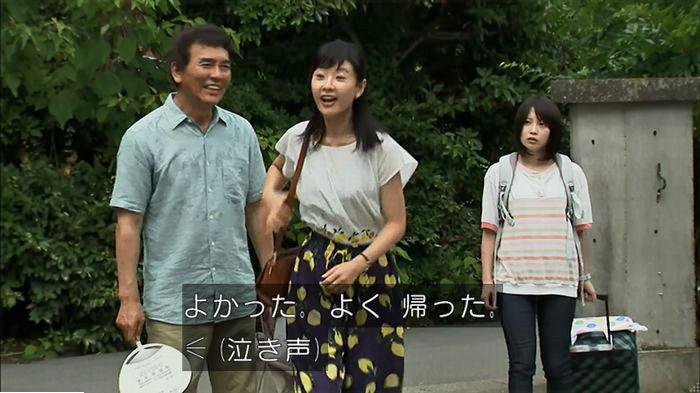 ウツボカズラの夢5話のキャプ41