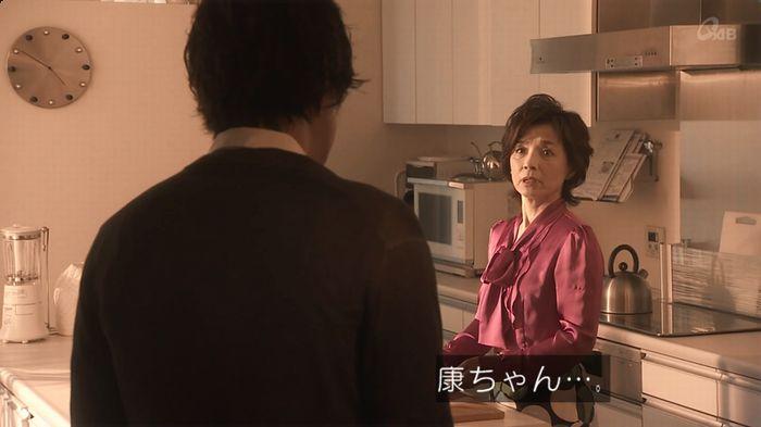 奪い愛 6話のキャプ434