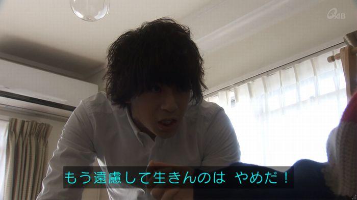 奪い愛 5話のキャプ264