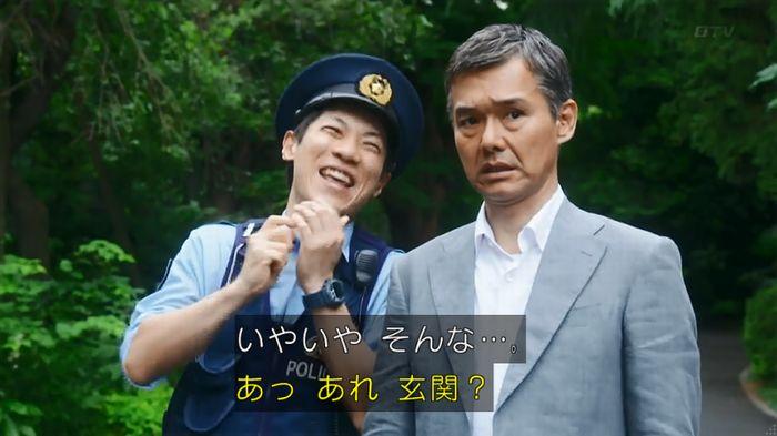 いきもの係 2話のキャプ135