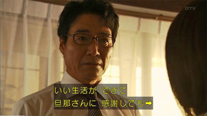 ウツボカズラの夢6話のキャプ519