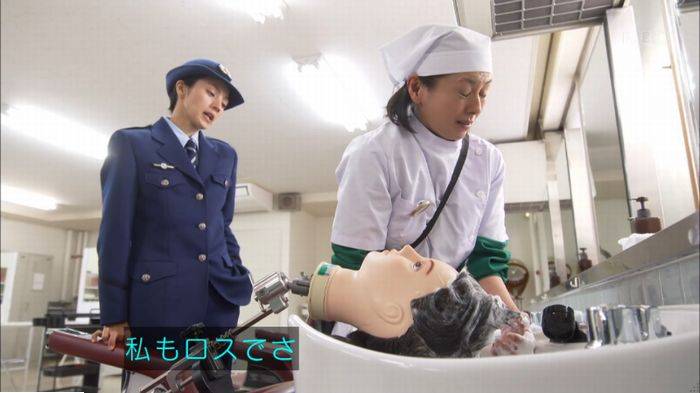 監獄のお姫さま 6話のキャプ83