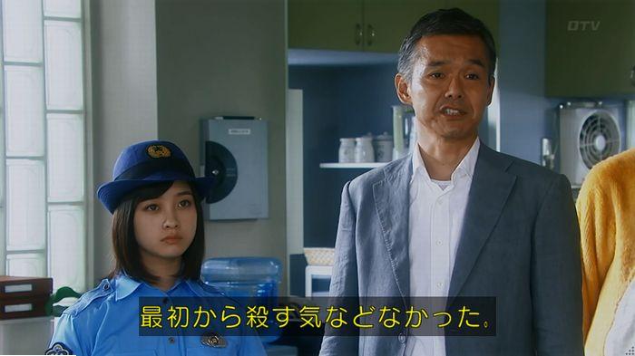 警視庁いきもの係 最終話のキャプ634