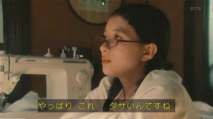 海月姫7話のキャプ413