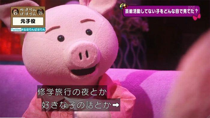 ねほりん元子役のキャプ250