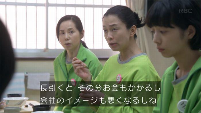 監獄のお姫さま 3話のキャプ621