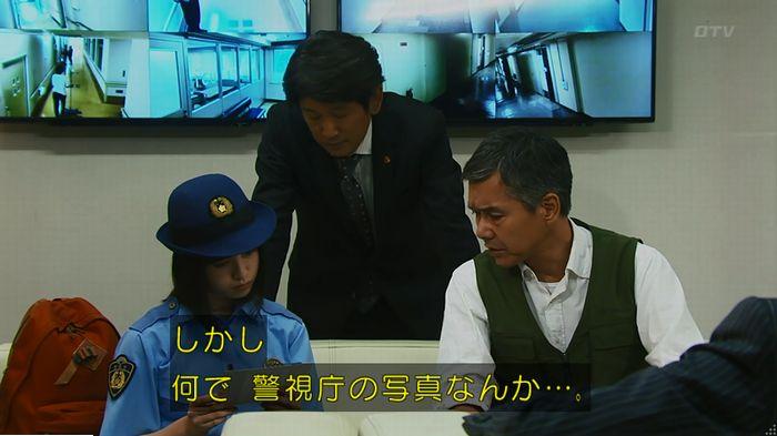 警視庁いきもの係 最終話のキャプ378