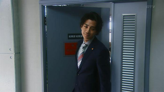 警視庁いきもの係 8話のキャプ856