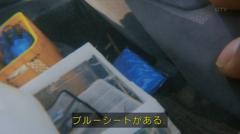 いきもの係 4話のキャプ508