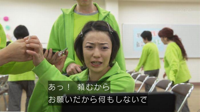 監獄のお姫さま 3話のキャプ653