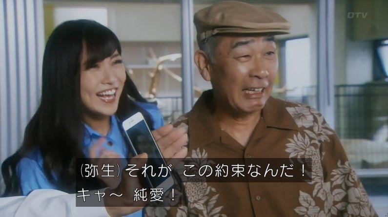 いきもの係 4話のキャプ851