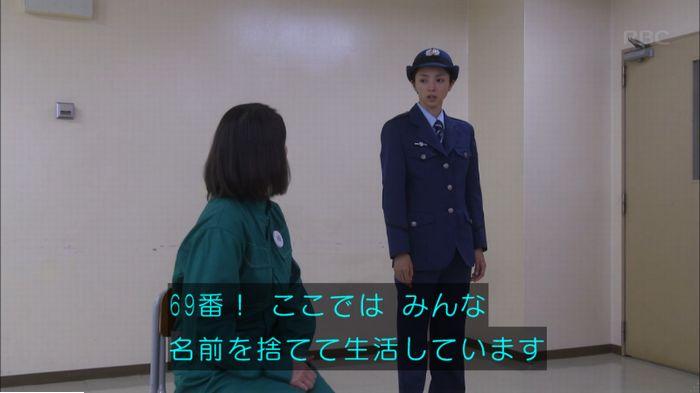 監獄のお姫さま 2話のキャプ19