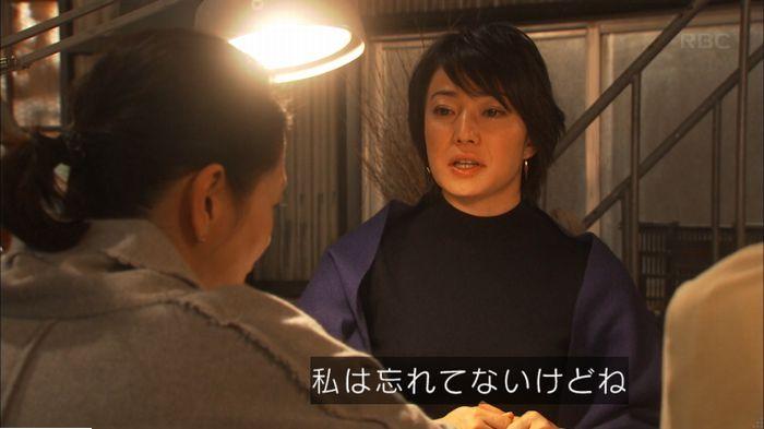 監獄のお姫さま 9話のキャプ326