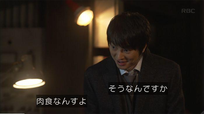 監獄のお姫さま 5話のキャプ394