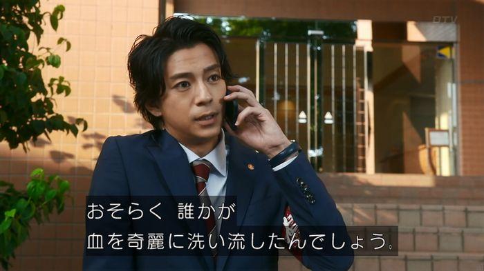 いきもの係 3話のキャプ599