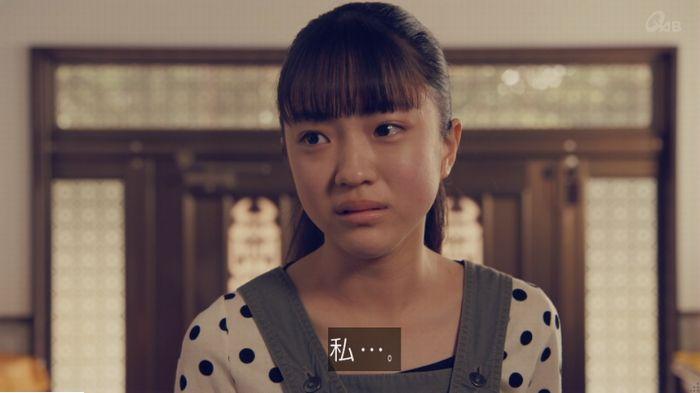 家政婦のミタゾノ 5話のキャプ816