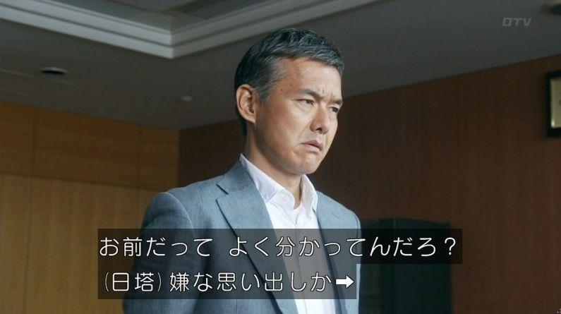 いきもの係 4話のキャプ58
