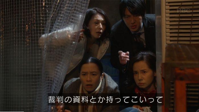 監獄のお姫さま 8話のキャプ376