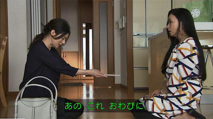 ウツボカズラの夢6話のキャプ316
