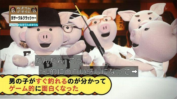 ねほりんぱほりん サークルクラッシャーのキャプ294