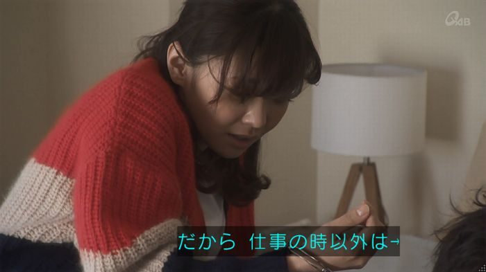 奪い愛 5話のキャプ256