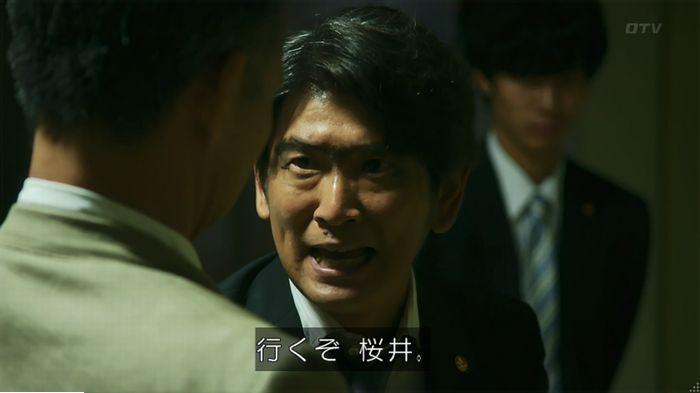警視庁いきもの係 9話のキャプ781