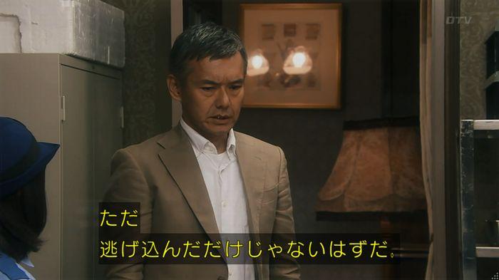 いきもの係 2話のキャプ659