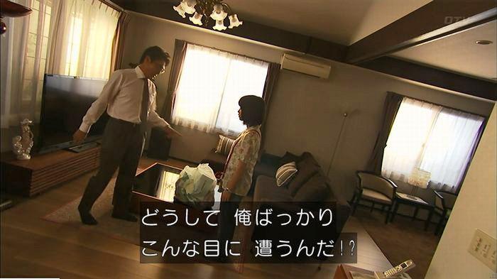 ウツボカズラの夢6話のキャプ512
